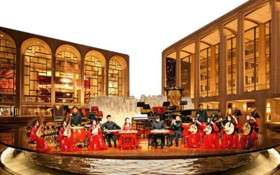 Beyond Music: Peking University 120th Anniversary Gala Concert will be held on May 13, 2018 in New York City