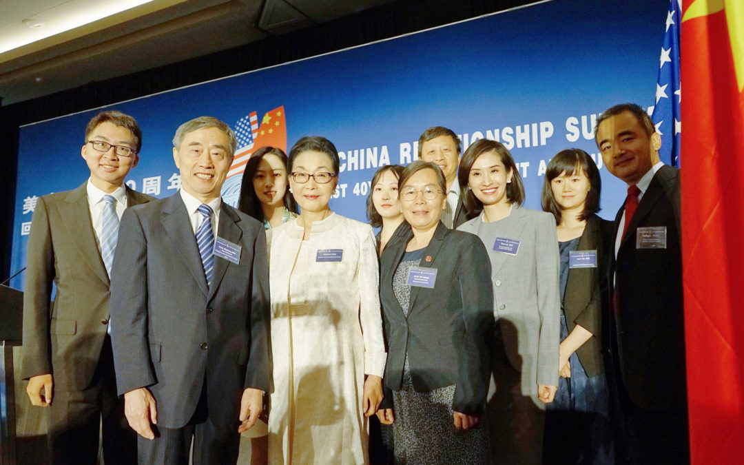 US-China Relationship Summit Held in San Francisco
