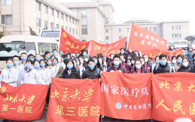 Wuhan Relief Aid专项捐赠明细公示