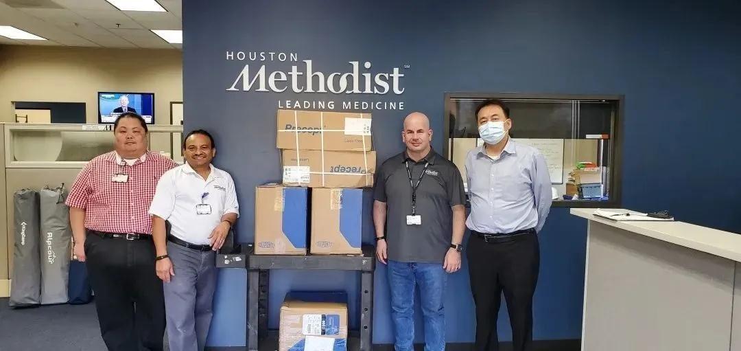 支援北美抗疫救灾专项捐赠明细公示