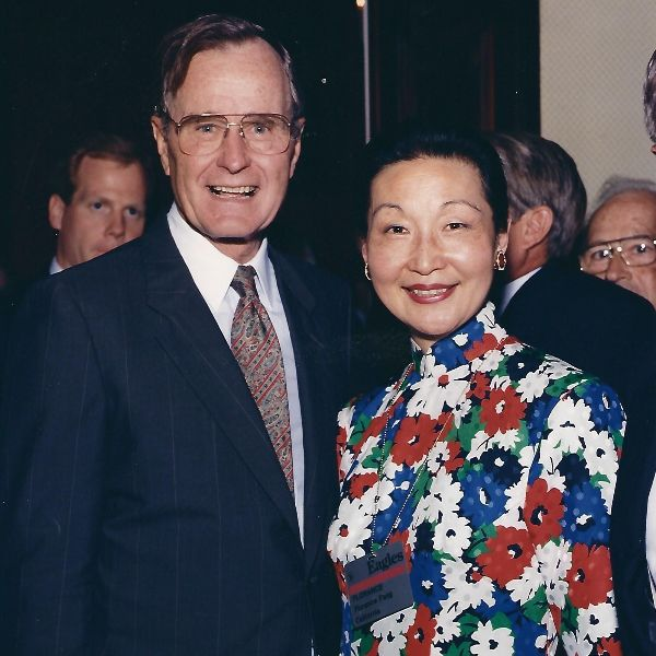 PKUEF (USA) BOARD DIRECTOR FLORENCE FANG RECEIVES GEORGE H. W. BUSH AWARD FOR LIFETIME ACHIEVEMENT IN U.S.-CHINA RELATIONS