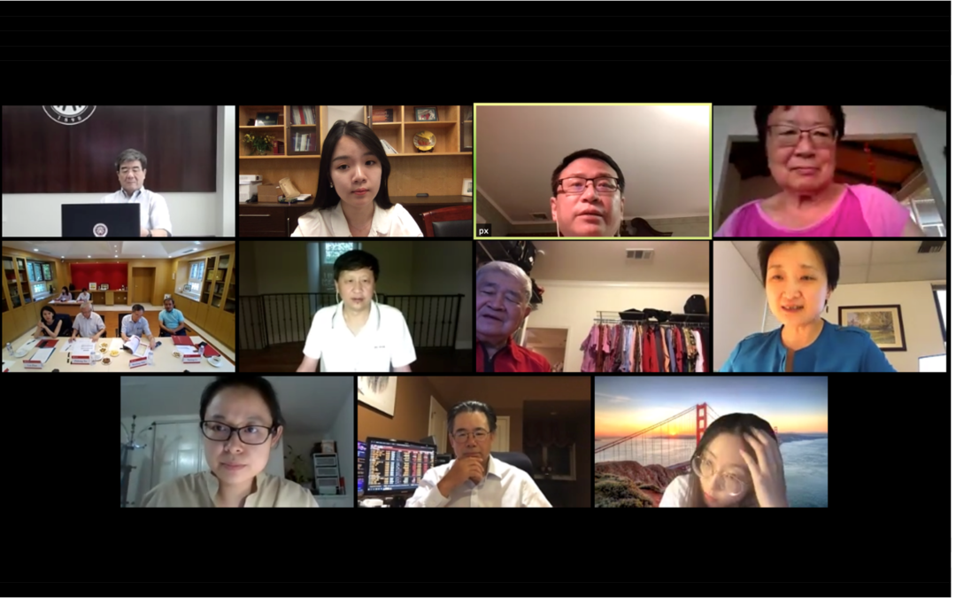 The 2020 Annual Board Meeting of Peking University Education Foundation (USA) Held Via Video Conference
